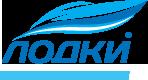 интернет-магазин lodki.ua